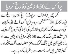 Karachi – PRACS Fired its 50 Employees