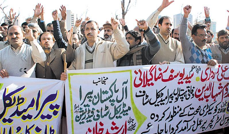 All Pakistan Para Medical Staff Federation Protest in Islamabad (Picture)