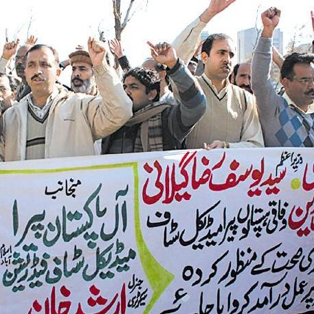 All Pakistan Para Medical Staff Federation Protest in Islamabad