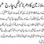 Karachi Sacked employees of Education Dept protest in Karachi