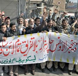 WAPDA PEGHAAM Union LESCO Protest for Danger Allowance in Lahore