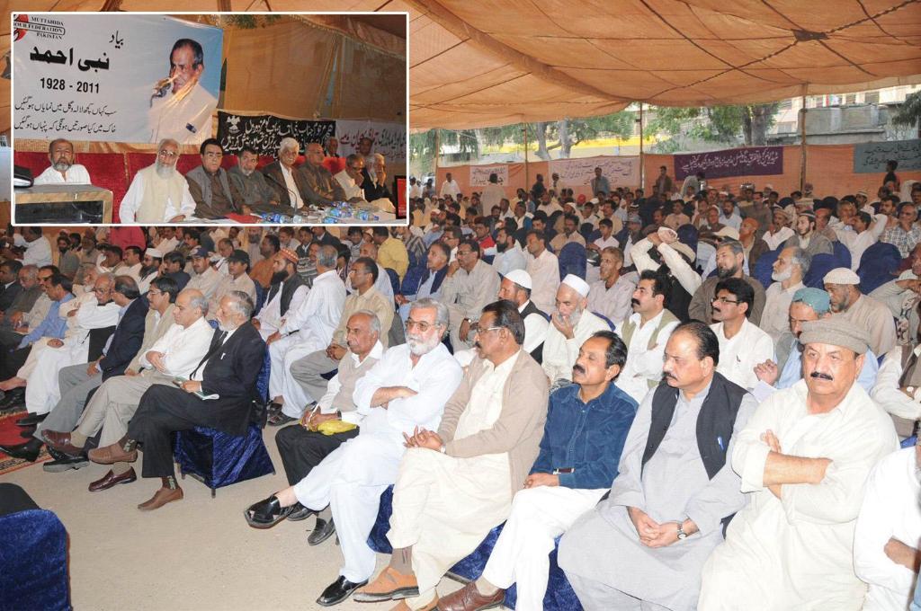 Mutahidda Labour Federation meeting for Labour Leader Nabi Ahmad in Karachi