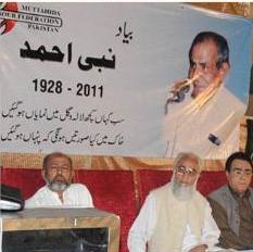 Mutahidda Labour Federation Seminar Remembering (Late)Labour Leader Nabi Ahmad