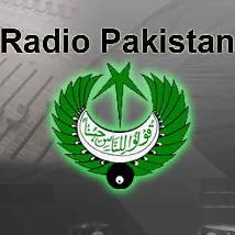 Radio Pakistan (PBC) Employees Pay Raised 50%: PM announced