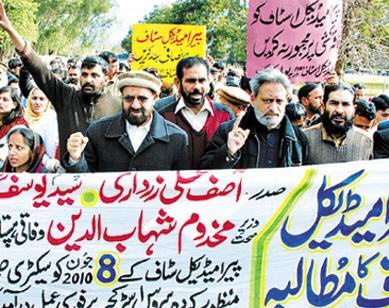 PIMS Islamabad Pera Medical Staff Protest Headed by Mian Aslam - Express 15 Feb, 2011