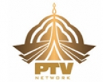 PTV Central Employees Union (CBA) Press Conference Today