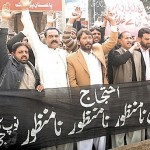 Pakistan Post Employees Protest at GPO Islamabad against Privatization