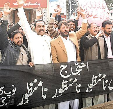 Pakistan Post Employees Protest in Lahore & Islamabad