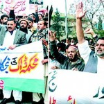 Pakistan Post Employees Protest in Twin Cities (Pindi - islamabad) against privatisation (pic)