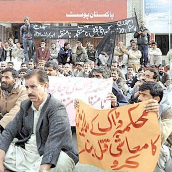 Pakistan Post Employees protests in Lahore & Islamabad