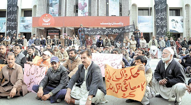 Pakistan Post workers Protest in Islamabad against privatization