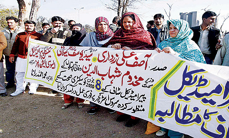 Paramedical Staff hold Protest in front of National Press Club (NPC) Islamabad