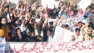 Population Welfare Employees Protest in Lahore (pic)