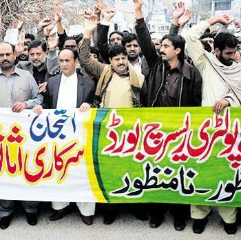 APCA Protest against Poultry Institute Privatization in Rawalpindi
