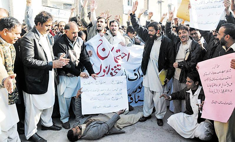 Rawalpindi District Courts Employees Protest for Pay Raise (Picture)