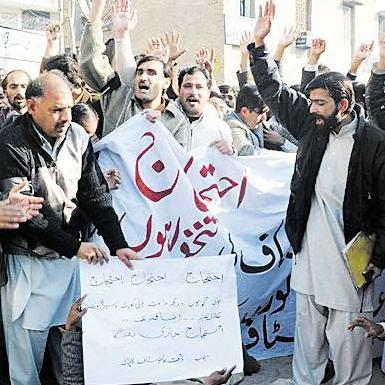 Rawalpindi District (Lower) Courts Employees Protest for Pay Raise