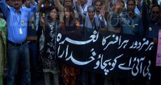 'Save PIA' Workers slogan in Strike : Dunya TV Breaking News