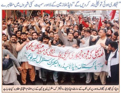"""No Electricity If Privatization""  WAPDA Labour Union Threatened"