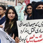 Young Doctors Association & Pindi Medical college protest