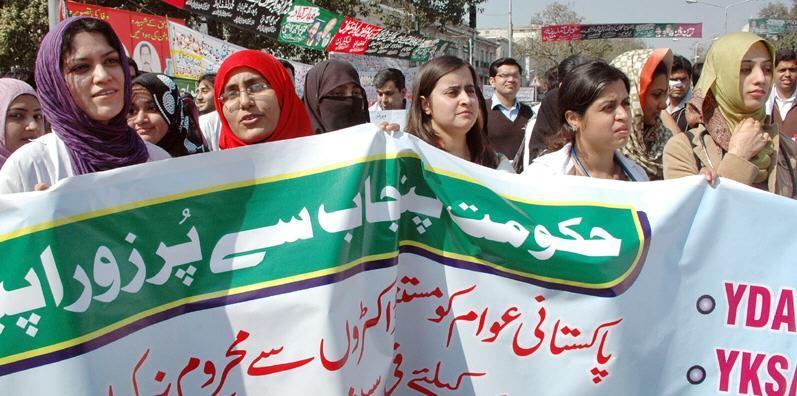 Young Doctors Association (YDA) Protest at Faisal Chowk Lahore