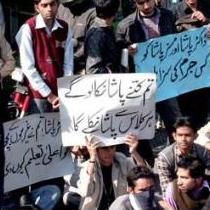 Education University Students dharna at Mall Road Lahore