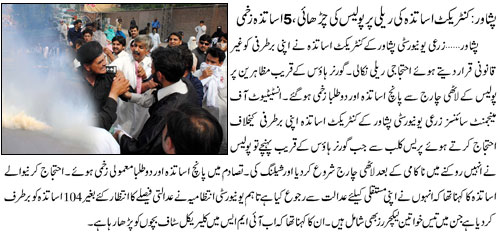 Agri University Peshawar Contract Teachers Protest Rally, Police Tortured, 5 injured