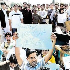 NA Secretariat Jobs Candidates Protest on Cancellation of Test