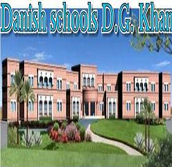 Conceptual view (Design) of Danish Schools D.G. Khan