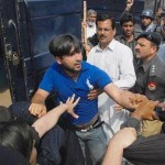 Doctor Arrested by Police in Lahore
