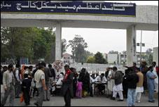 Patients in Trouble on Punjab Doctors Strike: Geo News TV