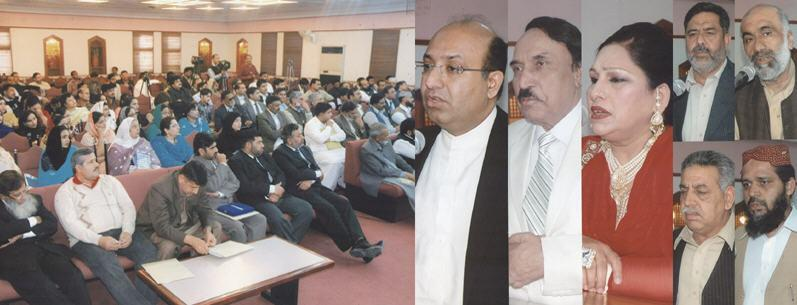 Educational Conference of All Pakistan Private Schools Management Association at Lahore (pic)