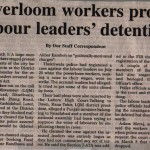 Faisalabad Poerloom Workers Protest for release of Leaders