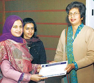 Islamabad: Federal Urdu University (FUUAST) IT Programme for Teachers