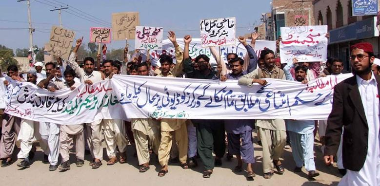 Inqalab Workers Union Al Ghazi Tractor Ltd Protest in DG Khan - Daily Aajkal Lahore 6-3-2011