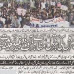 Multan Doctors Strike on March 1, 2011