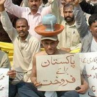 Postal Employees Protest at GPO Lahore