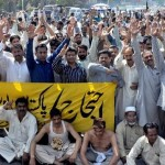 Postal Employees Protest at PMG Office Mall Road Lahore on March 24, 2011
