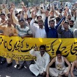 Postal Employees protest in Lahore