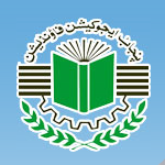 Punjab Education Foundation (PEF) Logo