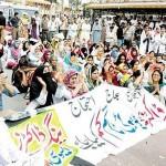 Rawalpindi Young Doctors YDA Protest at Murree Road