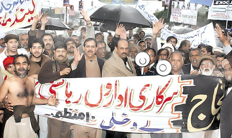Soil Conservation Workers Union Protest on Murree Road Rawalpindi (pic)