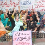 Teachers Dharna at Punjab Assembly Lahore