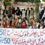 Teachers Dharna in Lahore