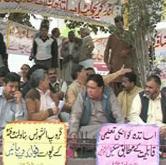 Breaking News: Punjab Teachers Hunger Strike in Lahore