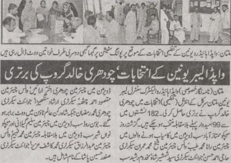 WAPDA Hydro Electric Labour Union Multan Elections - Nawaiwaqt 20-3-2011