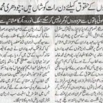 We are srtuggling for workers rights - Ch Khalid WAPDA Hydro Union Multan