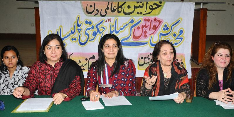 Women Workers Union Press Conference in Lahore on 'Women Day' - Express 7-3-2011