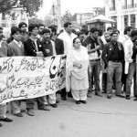 YDA Protest at Mall Road Lahore on March 1, 2011 (pic)
