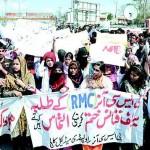 YDA Protest in Rawalpindi (Mar 1, 2011) (pic)