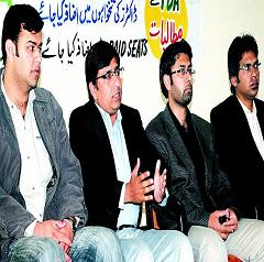 YDA Rawalpindi President Dr Umar Saeed Press Conference